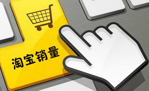 淘宝低价产品如何在不刷单的情况下提高销售?